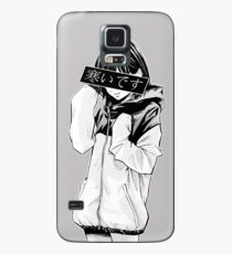 COLD (Black and White) - Sad Japanese Aesthetic Case/Skin for Samsung Galaxy
