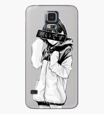 Funda/vinilo para Samsung Galaxy FRÍO (blanco y negro) - Triste japonés estético