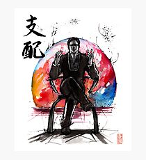 Illusive Man from Mass Effect with calligraphy Photographic Print