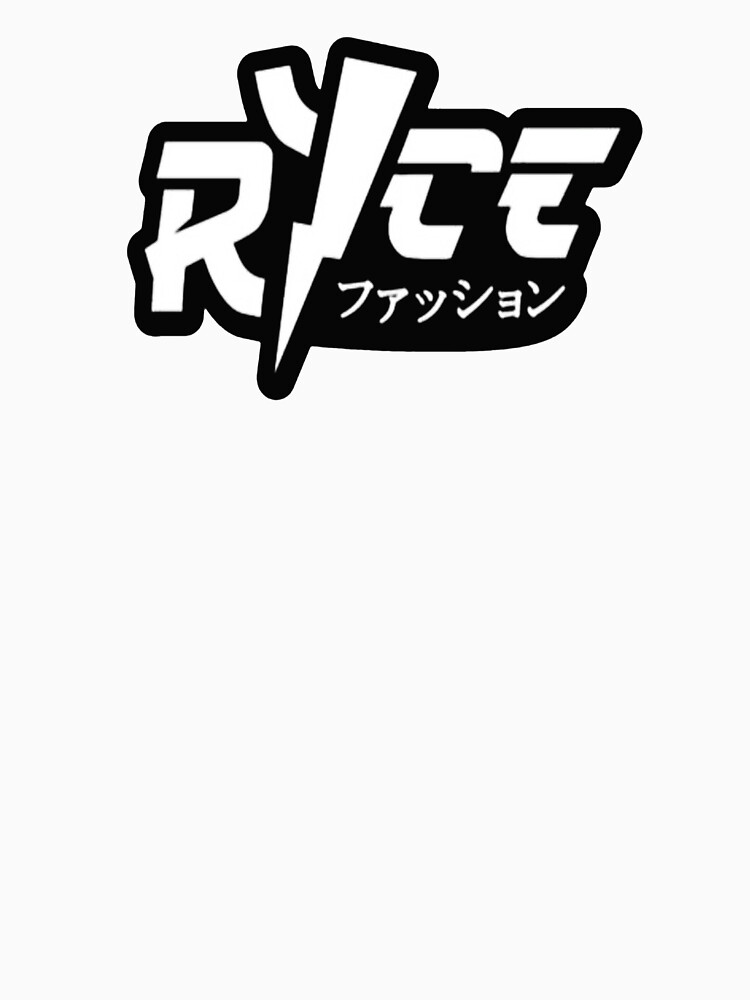 ryce merch coupon
