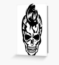 A skull with a 50s haircut Greeting Card