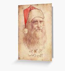 Leonardo as Santa Humor Greeting Card