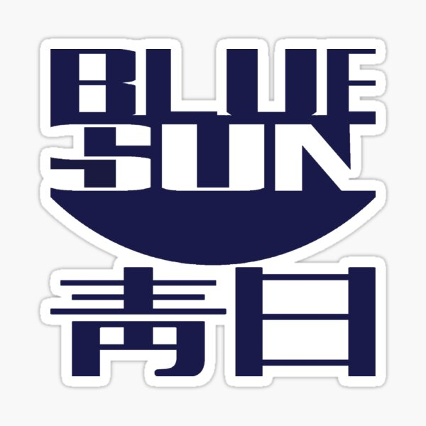 Blue Sun (original) Sticker