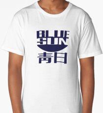 Blue Sun (original) Long T-Shirt