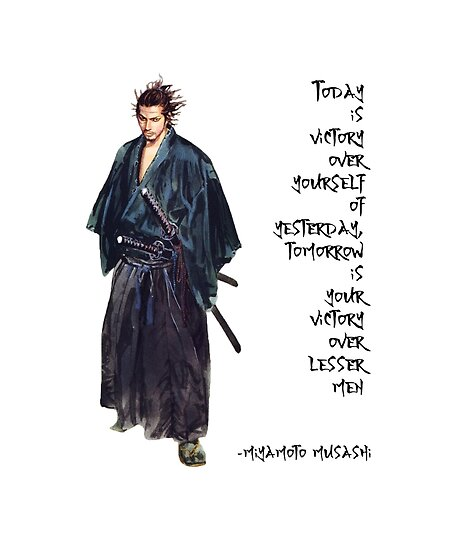 "Miyamoto Musashi: ""Miyamoto Musashi Excerpt"" Posters By Stuch75"