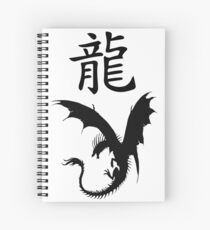 Year of the Dragon Spiral Notebook
