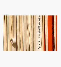 Chinese Scrolls Photographic Print