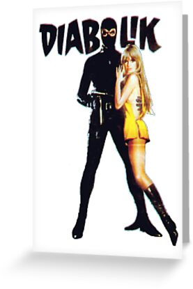 Danger Diabolik by Cinemadelic