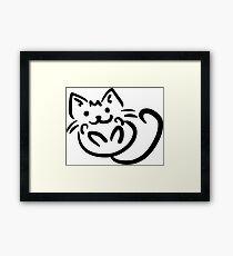 Gatito - Kitty Cat Framed Print
