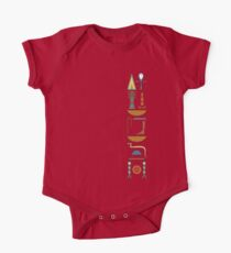 Ancient Egyptian Life Prosperity Health Blessing Vertical on Black Kids Clothes