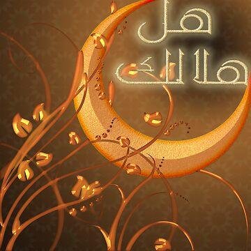 Ramadan series #3 by balshahin