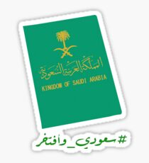 Saudi Passport in Arabic Calligraphy Sticker