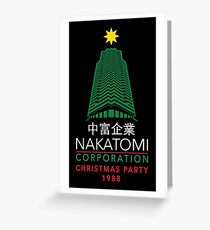 Nakatomi Corporation Christmas Party Tower Greeting Card