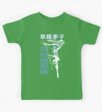 Major Motoko Kids Tee