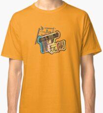 Troublemaker - Firefly (Jayne T-Shirt) Classic T-Shirt