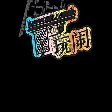Troublemaker - Firefly (Jayne T-Shirt) by bubblemunki