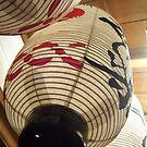 oshogatsu lanterns by moyou