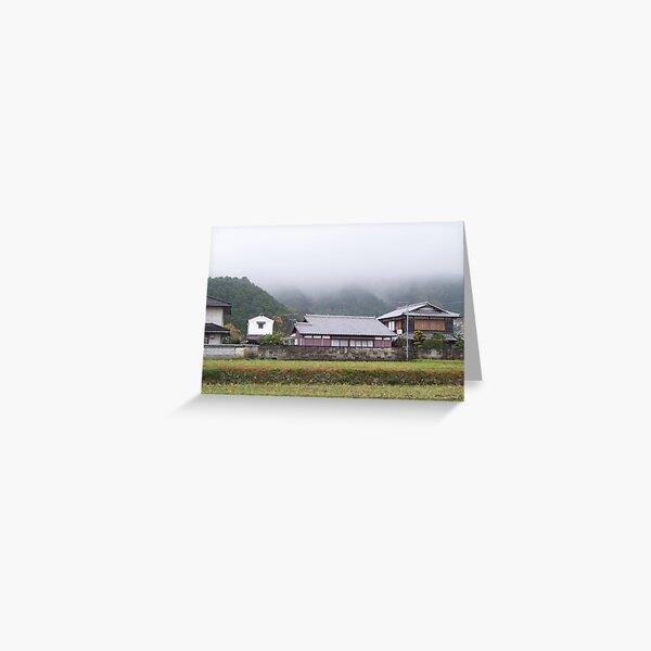 rainy day in iwakura Greeting Card