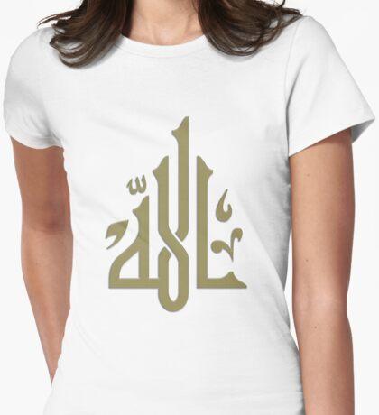 Allah (gold)... T-Shirt