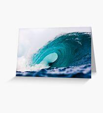 Mesmerize  Greeting Card