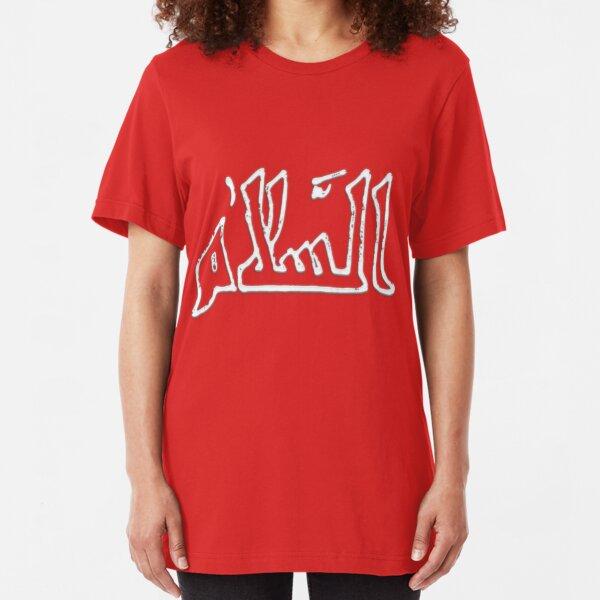 Salam = Peace Slim Fit T-Shirt