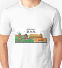 China, Beijing City Skyline Design T-Shirt