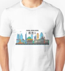 China, Hong Kong City Skyline Design T-Shirt