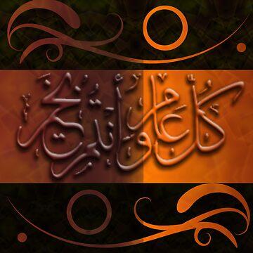 Ramadan series #4 by balshahin
