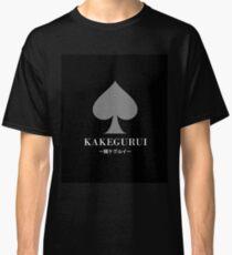 Kakegurui Ace of Spades - Compulsive Gambler Classic T-Shirt