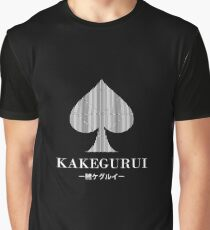 Kakegurui Ace of Spades - Compulsive Gambler Graphic T-Shirt