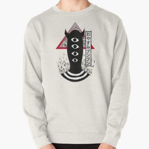 goodnight punpun II Pullover Sweatshirt