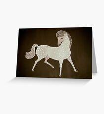 Japanese Horse Greeting Card