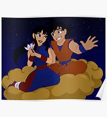 A Whole New World - On a Magic Flying Nimbus Ride Poster