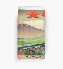 Vintage poster - Japan Duvet Cover