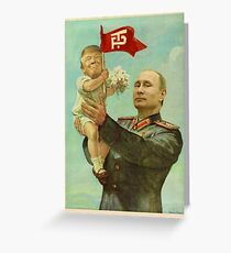 Trump and Putin Greeting Card