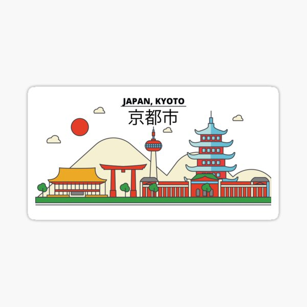 Japan, Kyoto City Skyline Design Sticker