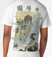 """Color Broadside """"Map of the Present Situation"""" from Dispatch #54 Long T-Shirt"""