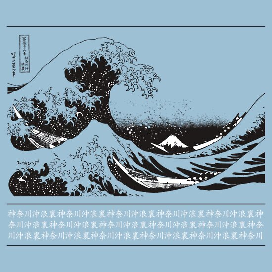 TShirtGifter presents: Great Wave Off Kanagawa