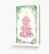Christmas Tree - 1 John 5:11 Greeting Card