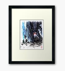 Reaper from Mass Effect with calligraphy Framed Print