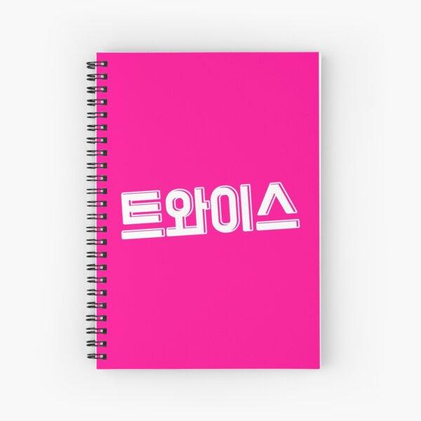 twice kpop Spiral Notebook