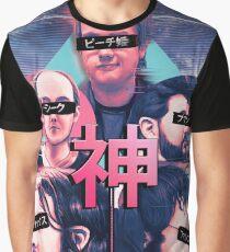神.jpeg Graphic T-Shirt