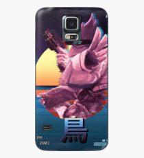 Funda/vinilo para Samsung Galaxy DAIRZON E.jpeg