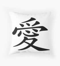 Chinese Love Symbol Tattoo In Black Ink Throw Pillow