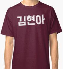 hyuna kpop 4minute Classic T-Shirt