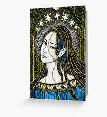 Luthien  Greeting Card