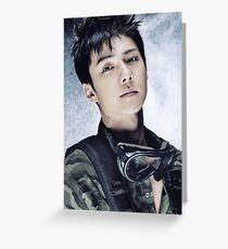 Sehun - Power - EXO Greeting Card