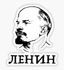 Vladimir Lenin Sticker