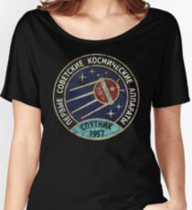 Vintage Blue Badge Спутник V01 Women's Relaxed Fit T-Shirt