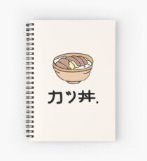 Katsudon 丼 ツ 丼 Yuri auf Eis Victuuri japanischen Grafik Spiralblock